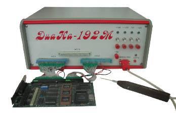 Diana-192M